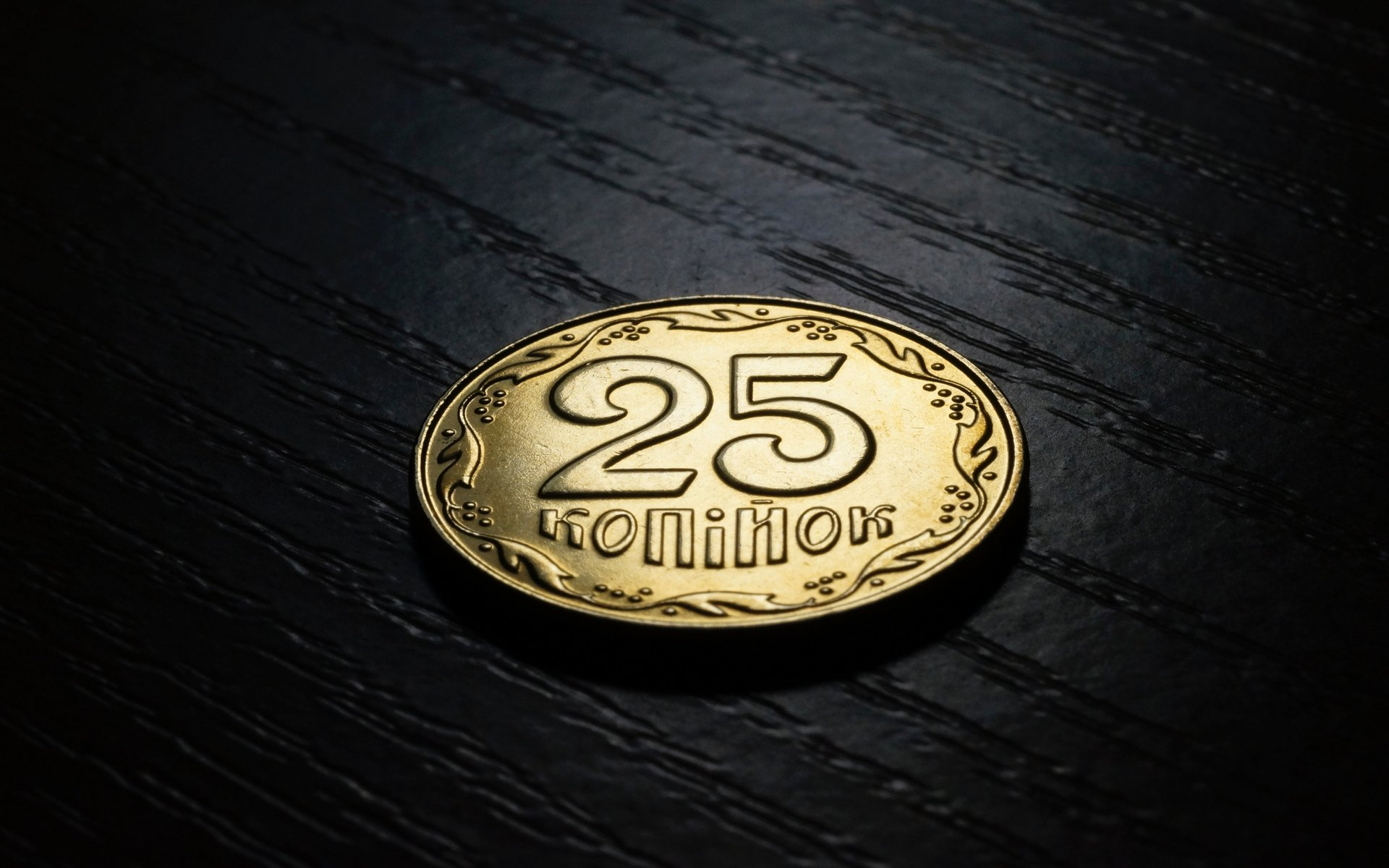 a coin of 25 konihok